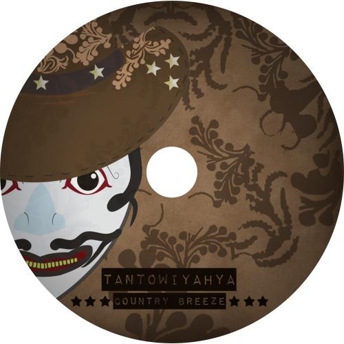 12x12 CD copy